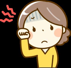 頭痛が重くつらい